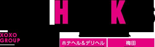 XOXO Hug&Kiss梅田店
